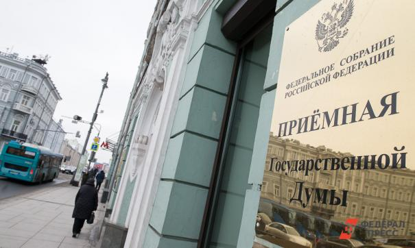 Затраты на реконструкцию Госдумы и Совета Федерации превысят семи миллиардов