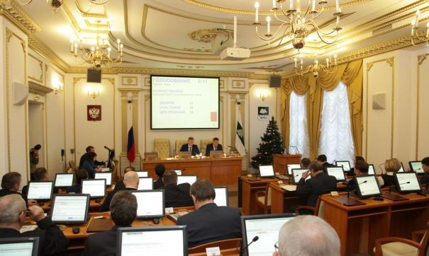 Депутаты Зауралья  приняли закон о выплатах малоимущим студентам