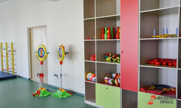 Реорганизация детских домов планируется в Челябинской области