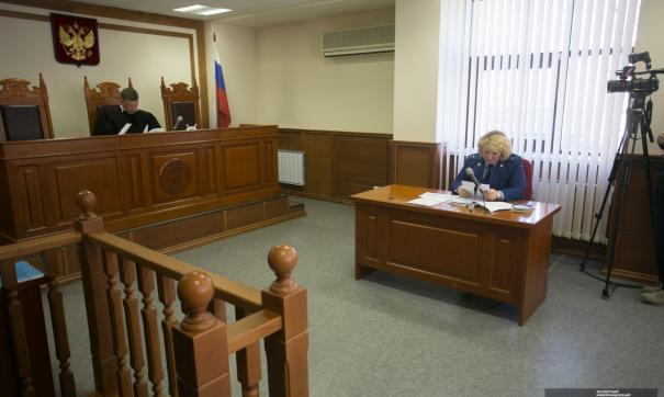 Областной суд отказал в иске челябинцу