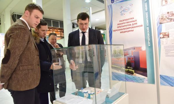 Власти региона и институт планируют заключить соглашение о сотрудничестве
