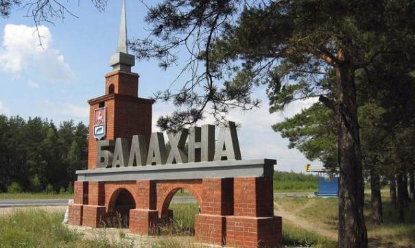 В апреле пройдут довыборы в нижегородский парламент по округу № 21