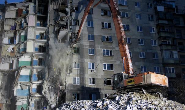 Хозяйка квартиры вэпицентре взрыва вМагнитогорске дала подписку онеразглашении