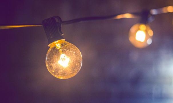 Освещение есть не  на всех городских улицах