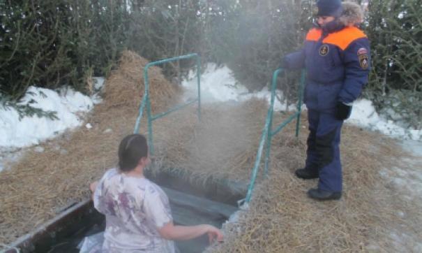 Спасатели призывают трезво оценивать свои возможности при подготовке к окунанию в прорубь
