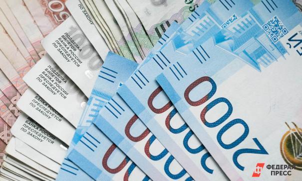 Сумма премий заместителей губернатора Коновалова составила несколько сотен тысяч рублей