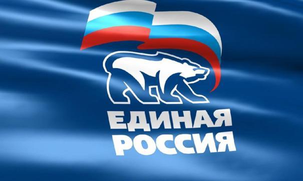 За Юрия Тетянникова проголосовало 129 участников конференции