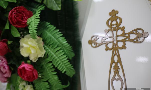 Подмену заметили родственники погибшей во время прощальной церемонии