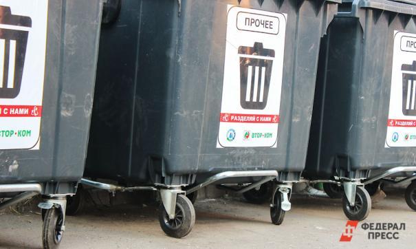 В городе уже установлено 130 контейнеров