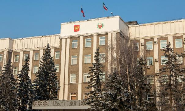 В правительстве Хакасии продолжаются кадровые перестановки и назначения