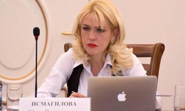 Юлия Исмагилова пообещала публиковать свои доходы