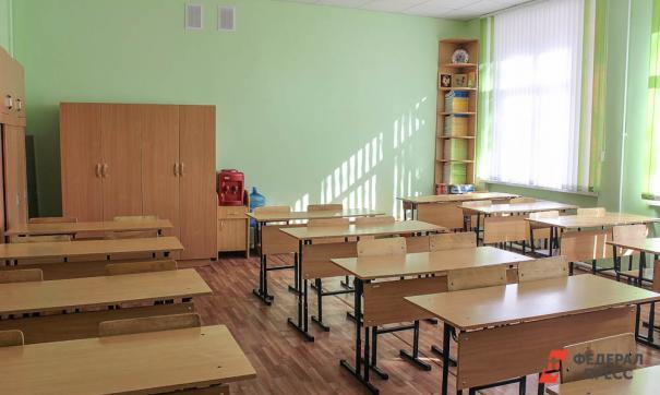 Женщина приняла решение перевести сына в другую школу