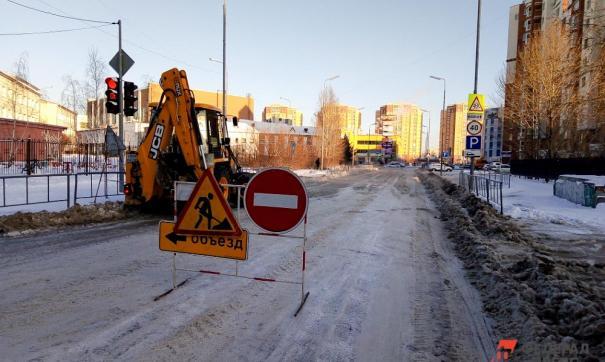 В Уфе затопило улицу Трамвайную