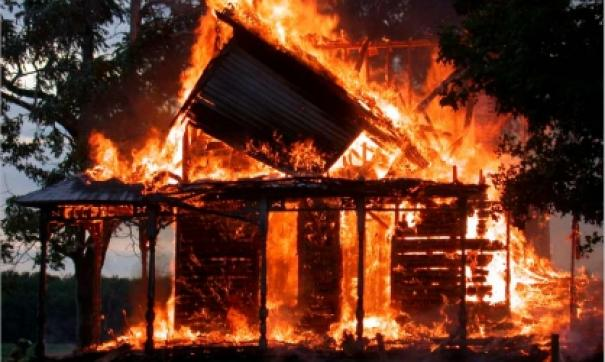 Причина пожара устанавливается