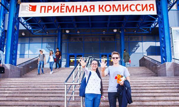 В России СФУ на восьмом месте по этому показателю