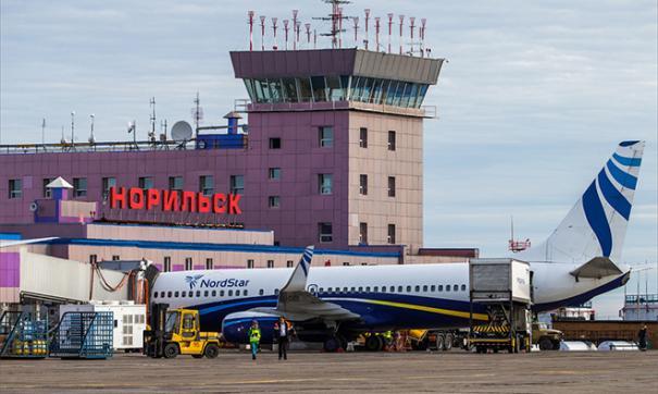 Самолет вернулся в аэропорт через 50 минут после взлета