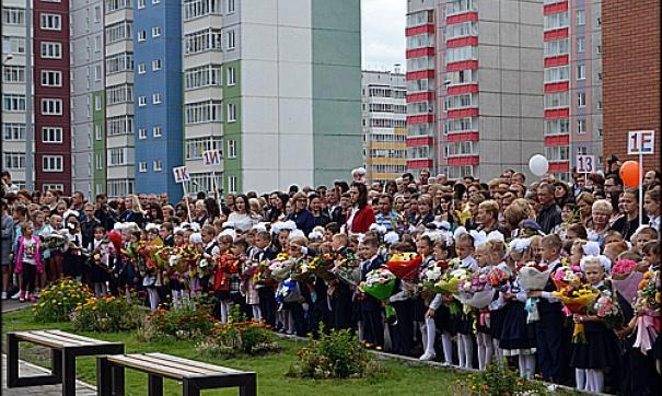 Красноярские школы примут 14 тысяч первоклассников