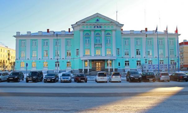 Ущерб, причиненный ГХК, составил 800 тысяч рублей