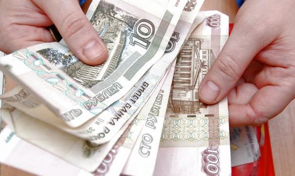 Статистики выявят реальный уровень доходов жителей края