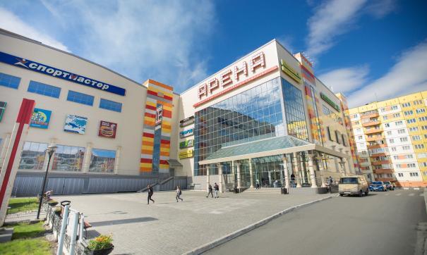 Спортивно-развлекательный комплекс «Арена»