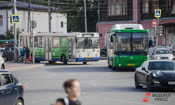 Автобус в Екатеринбурге