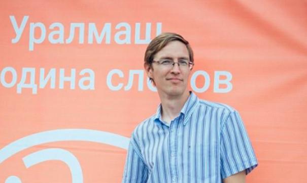 Сергей Каменский