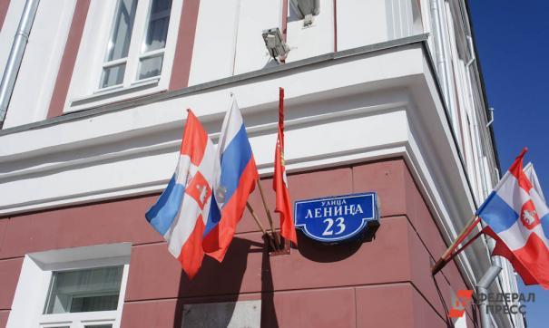 Пермь готовится к юбилею