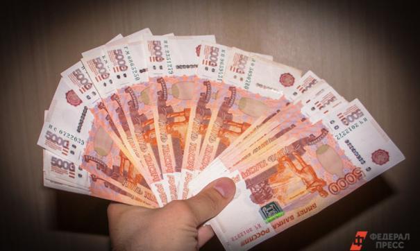 Среднемесячная начисленная зарплата составила 34,5 тыс. рублей