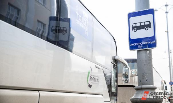 автобусы начнут курсировать по маршруту завтра утром