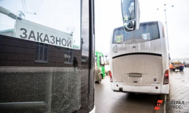 Остановка общественного транспорта в Екатеринбурге