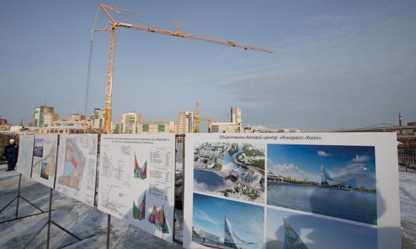 Две крупные компании не прошли отбор на право строительства делового центра на реке Миасс