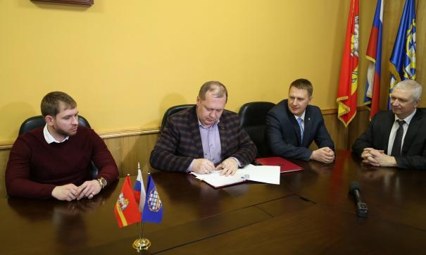 В Озерске подписано соглашение с новыми резидентами ТОСЭР