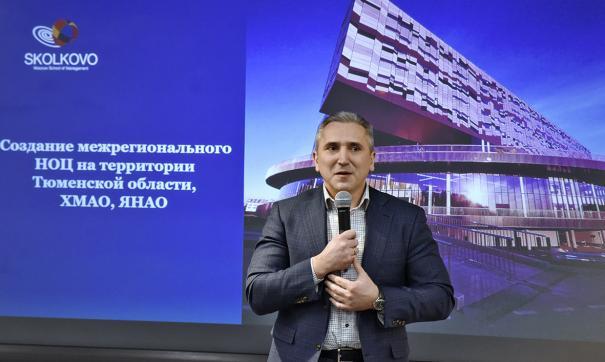 НОЦ в Тюменской области создается по инициативе президента