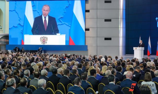 послание президента России