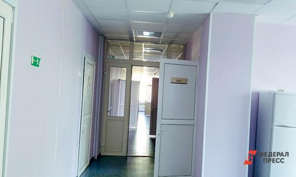Клиника Сибирская