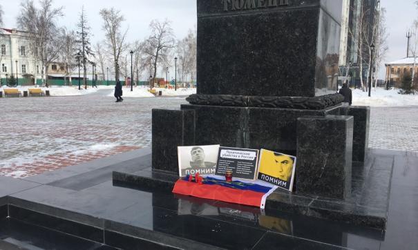 памятник павшим борцам революции