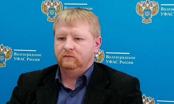 руководитель УФАС Волгоградской области