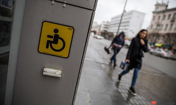 В понятие ментальная инвалидность входит спектр нарушений умственного и психического развития