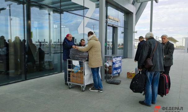 В прошлом году число россиян, совершавших перелет без багажа, превысила 50 %
