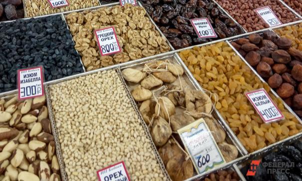 Самой полезной оказалась средиземноморская диета