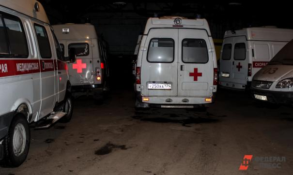 В шоковом состоянии он был доставлен в одну из московских больниц