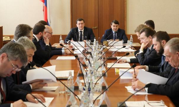 В совещании приняли участие представители 19 регионов