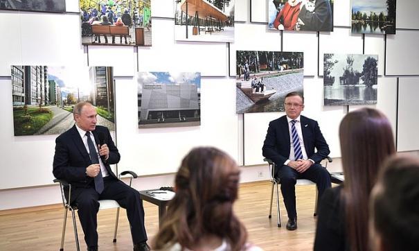Первая встреча с общественностью прошла в Казани