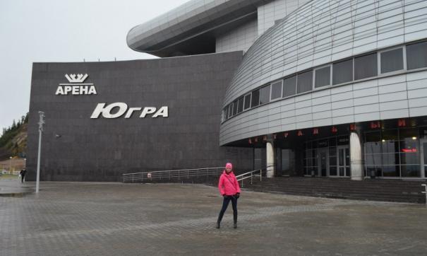 Ледовый дворец Сургута не подходит под требования МХЛ
