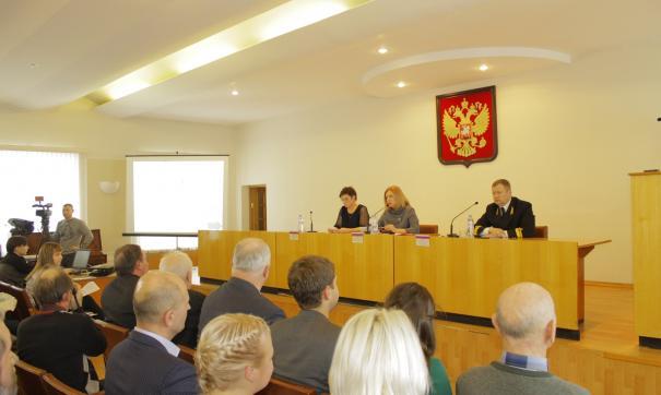 Участники обсуждений раскритиковали материалы ОВОС