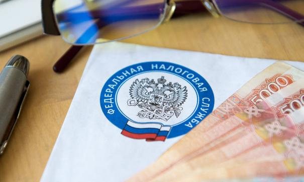 Муниципальное АО поставлено на учет в налоговой инспекции северной столицы