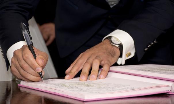 Подписи