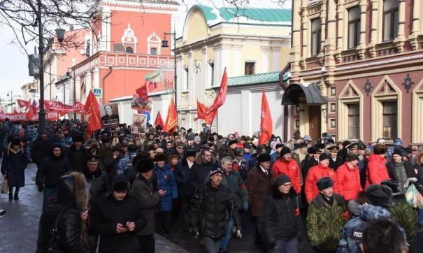 В митинге участвовали также представители левых общественных организаций