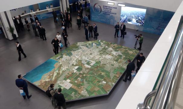 Форум развития городов России