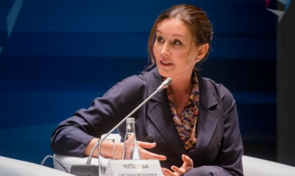 Светлана Чупшева: благодаря этому проекту мы создадим модель поддержки городских сообществ